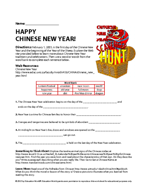 shwschinesenewyearpdf education world