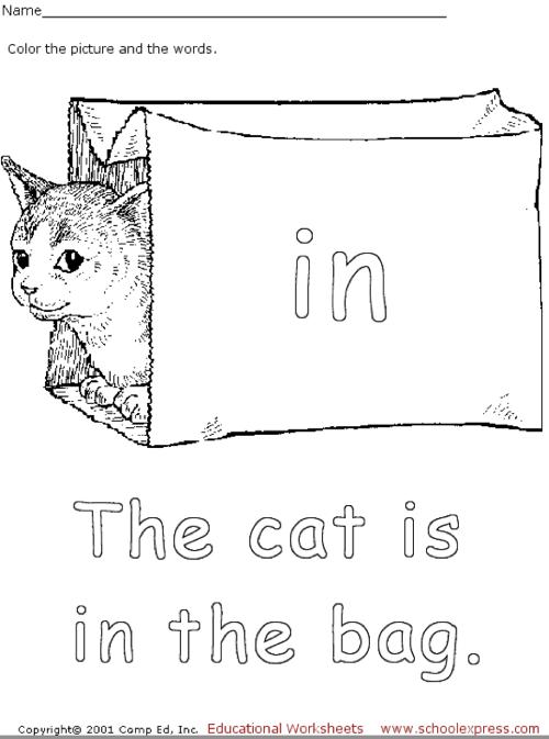 Education World: School Express Cat Coloring Worksheet